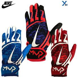 【ネコポス配送可】 ナイキ Nike 一般バッティング手袋 大人用 ハイパーダイアモンドエッジ BA1016 ギア 両手用 野球 バッティンググローブ