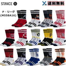 【MLB】スタンス ソックス メンズ 靴下 MLB メジャーリーグ ナ・リーグ プロ野球 応援グッズ STANCE FADE ウェア小物