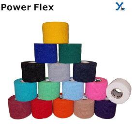 POWER FLEX パワーフレックス ダース 12個入り 50mm×5.5m テーピング 伸縮 グリッター ソリッド カモ サポーター バンデージ/バンテージ/テーピング/テーピングテープ伸縮/伸縮包帯