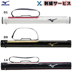 【刺繍サービス】 ミズノ MIZUNO バットケース 刺繍 1本入れ 1FJT9020 バッグ&ケース アクセサリー