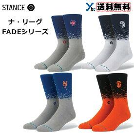 スタンス ソックス メンズ 靴下 MLB メジャーリーグ ナ・リーグ プロ野球 応援グッズ STANCE FADE