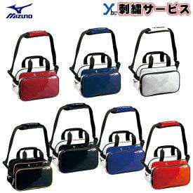 ネーム刺繍サービス ミズノ 野球 ミニバッグ 1FJD4026 鞄 かばん バック 指導者 保護者 mizuno セカンドバッグ