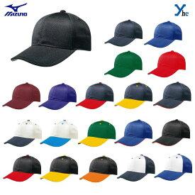 【ネーム刺繍加工】 ミズノ オールメッシュ 六方型キャップ 刺繍 野球 帽子 キャップ 12JW4B03
