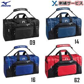 【ネーム刺繍サービス】 ミズノ チームバッグL 刺繍サービス 1FJD6027 野球 バック バッグ かばん 遠征バッグ バッグ&ケース