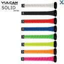 【ネコポス配送可】 VULCAN バルカン グリップテープ ソリッドシリーズ SOLID Series アメリカ直輸入品 バットアクセ…