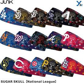 JUNK Brands ヘッドバンド BIG BANG LITE ジャンクブランド メンズ レディース 男女兼用 ヘアバンド ヘアーバンド 髪留め 汗止め スポーツ 野球 MLB バスケ テニス ランニング トレーニング SUGAR SKULL
