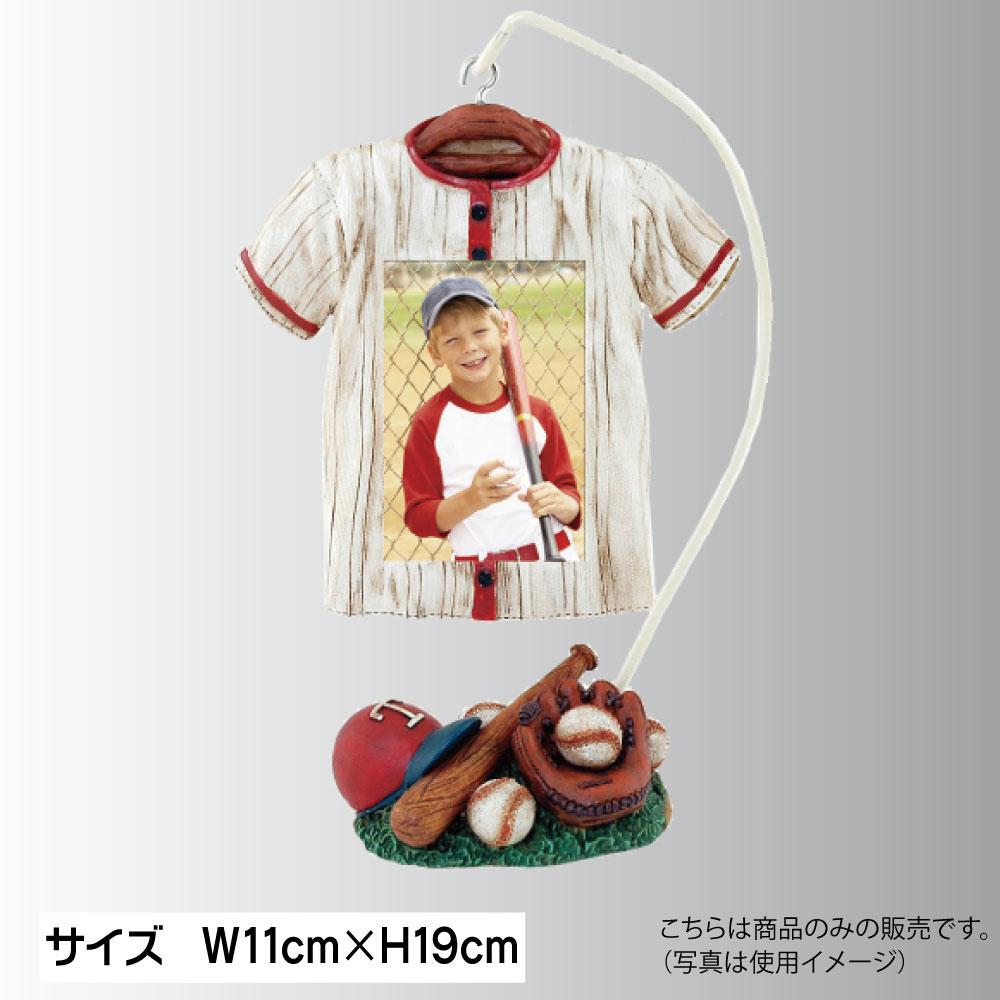 野球 記念品 ユニフォーム ハンガー フォトフレーム 写真立て (野球)