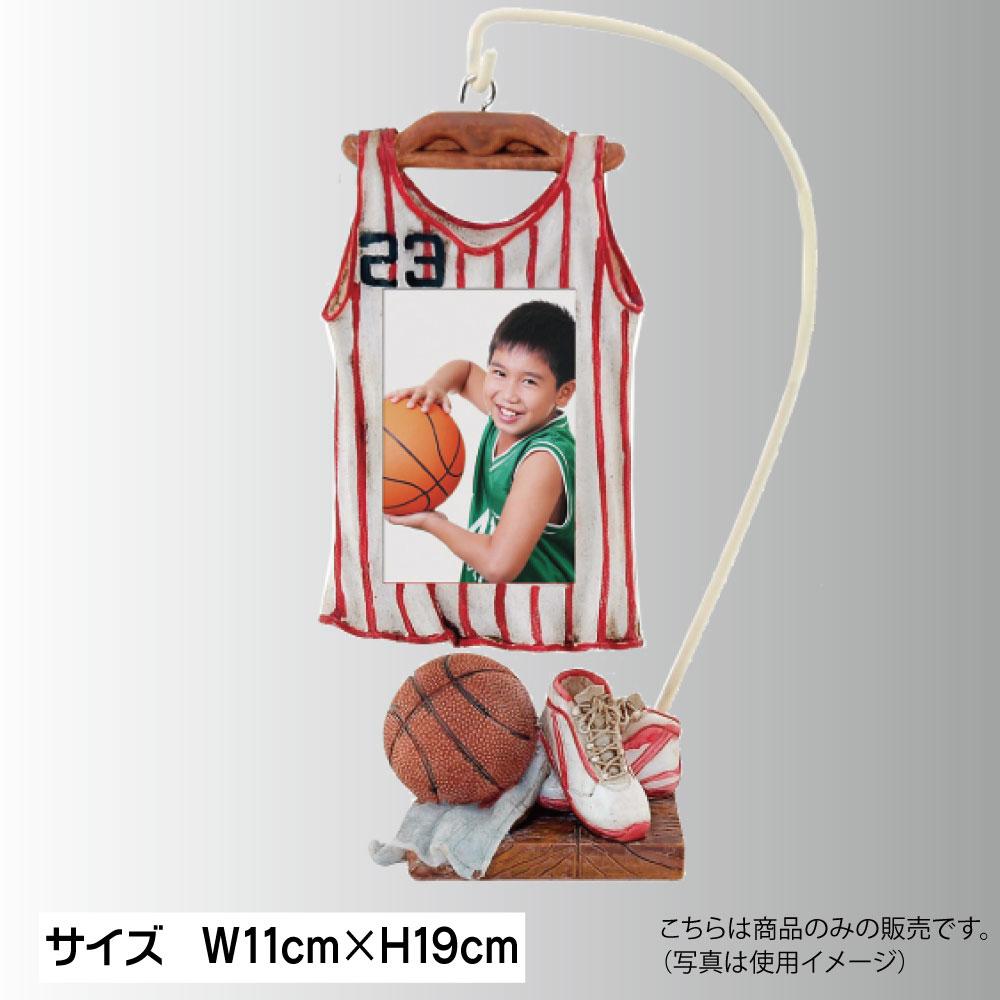 バスケットボール 記念品 ユニフォーム ハンガー フォトフレーム 写真立て (バスケットボール)