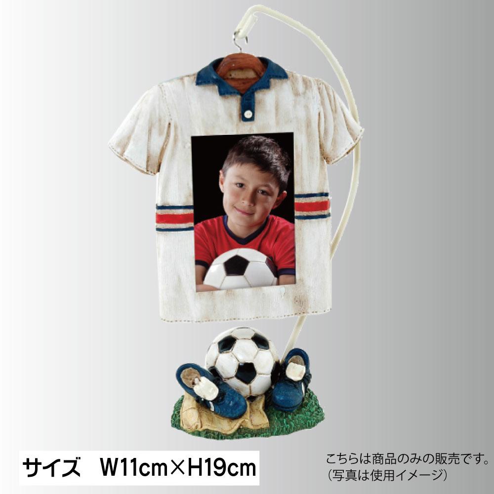 サッカー 記念品 ユニフォーム ハンガー フォトフレーム 記念品 写真立て (サッカー)