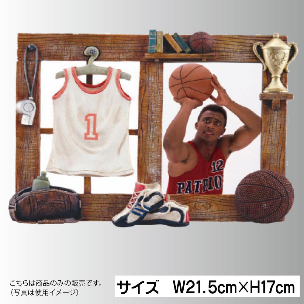 バスケットボール 記念品 スポーツルーム フォトフレーム バスケ 写真立て (バスケットボール)