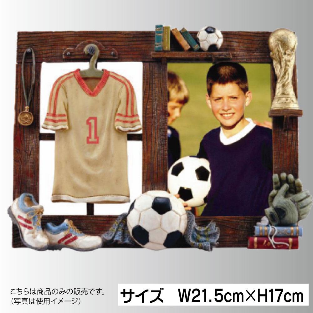 サッカー 記念品 スポーツルーム フォトフレーム 写真立て (サッカー)