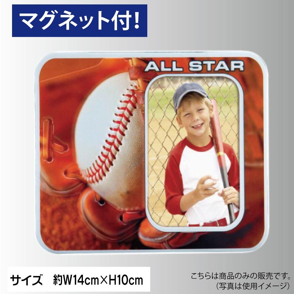 野球 記念品 ソフトビニール フォトフレーム 写真立て (野球B)