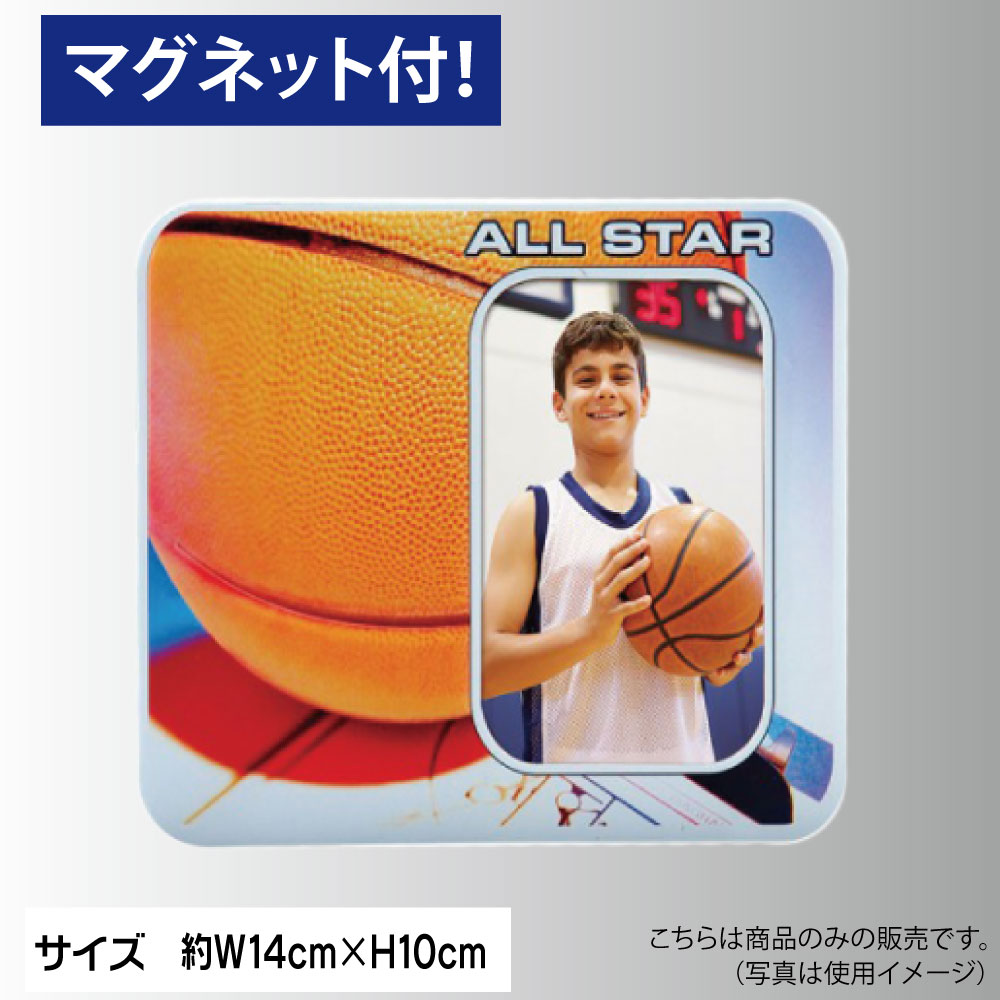 バスケットボール 記念品 ソフトビニール フォトフレーム 写真立て (バスケット )