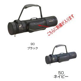 【刺繍サービス】 アシックス ゴールドステージ バットケース 6本用 BEB160 バッグ&ケース アクセサリー