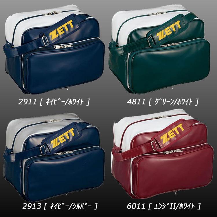 【送料無料・1重ネーム刺繍サービス】ゼット セカンドバッグ(ショルダータイプ) (BA563)