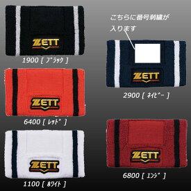 【1色番号刺繍サービス】 ゼット ZETT プロステイタス リストバンド 片手用 BW151 ウェア小物