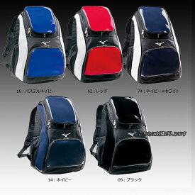 【刺繍サービス】 ミズノ 野球 バックパック 刺繍 1FJD7020 リュックサック 鞄 かばん バッグ&ケース