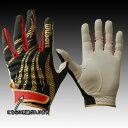【限定モデル 送料無料(メール便配送)】手袋刺繍サービス!!ウィルソン ディマリニ 守備用手袋 (左手右投用)(wtafg03)※代引きの場合は送料がかかります