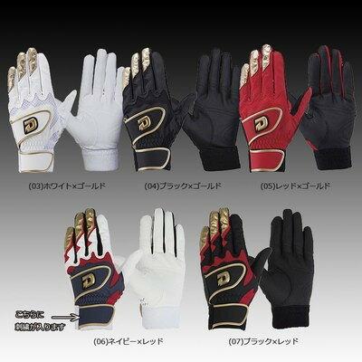 【送料無料(メール便配送)】 Wilson ウィルソン ディマリニ バッティンググローブ 両手用 手袋 ネーム刺繍 サービス (wtabg03)