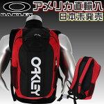 日本未発売オークリーバックパックEnduro25L2.0Backpackバックパック92988-86v