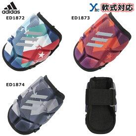 アディダス Adidas エルボーガード 打者用プロテクター 肘ガード FYK73 軟式用 左右兼用 一般用 大人用 M球対応 軽量