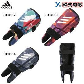 アディダス Adidas レッグガード 打者用プロテクター フットガード FYK72 軟式用 左右兼用 一般用 大人用 M球対応 軽量
