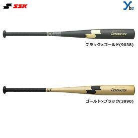 【硬式金属バット】 SSK エスエスケイ CRONOMASTER 金属製 クロノマスター SBB1003 ギア ミドルバランス OCTヘッド 日本製 野球 硬式バット