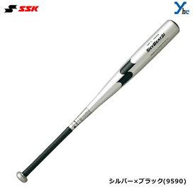 【硬式金属バット】 SSK エスエスケイ SKYBEAT31 金属製 スカイビート31 WF-L SBB1000 ギア ミドルバランス カーリングヘッド 日本製 野球 硬式バット シルバー