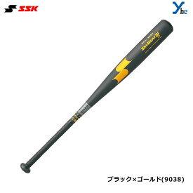 【硬式金属バット】 SSK エスエスケイ SKYBEAT31K 金属製 スカイビート31K WF-L SBB1002 ギア ミドルバランス カーリングヘッド 日本製 野球 硬式バット