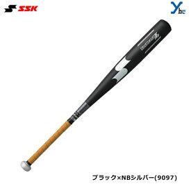 【硬式金属バット】 SSK エスエスケイ SKYBEAT31K 金属製 スカイビート31K LF SBB1004 ギア オールラウンドバランス カーリングヘッド 日本製 野球 硬式バット