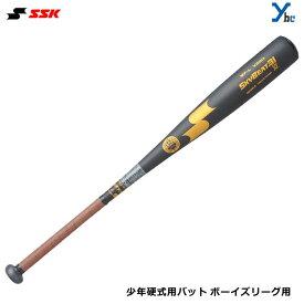 【少年硬式金属バット】 SSK エスエスケイ 野球 金属製 スカイビート31K WF-L BL SBK31BL16 ギア ミドルバランス 日本製 野球 硬式バット