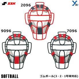 2020年NEWモデル SSK エスエスケイ 大人用 ソフトボール用キャッチャーマスク ゴム3・2・1号球対応 CSM2100CS 大人用キャッチャー用品