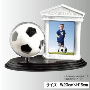 サッカー記念品  サッカーボールフォト トロフィー (サッカー)