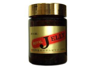 【送料無料】生ローヤルゼリー100g(王乳、ロイヤルゼリー)【ヘルシーギフト】にも【楽天】