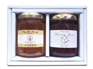 国産百花蜂蜜とはちみつジャムギフトセット(お祝い・お礼・お返し・御誕生日プレゼント・内祝い・販促・景品・粗品・お祝い返しにも)【楽天】