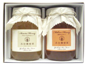 【送料無料】国産蜂蜜ギフトセット(600g×2本入り)[8316円の組み合わせ]【内祝い】【御礼】【国産はちみつギフト】【贈答用】【お誕生日プレゼント】【古希御祝い】などの贈り物にも最適