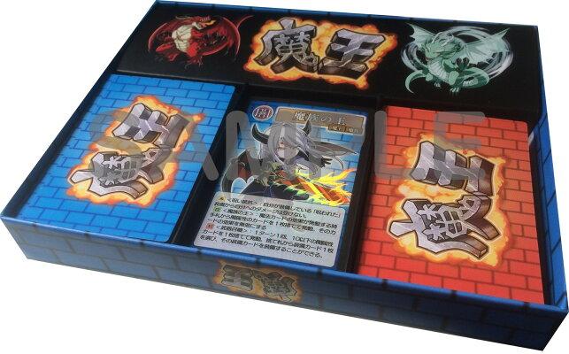 カードゲーム対戦型ボードゲーム魔王(特典:キャラのキラカード4枚付き)