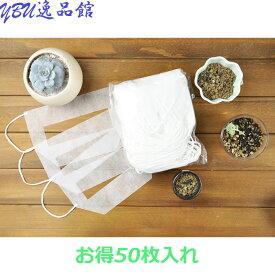 【新発売・5倍ポイントUP・送料無料】VRマスクー 一枚ずつ 50枚入りセット