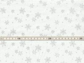 【送料無料】綿100% 生地 クリスマス柄 スノーフレイク 雪の結晶 オフホワイトxシルバーラメプリント シーチング