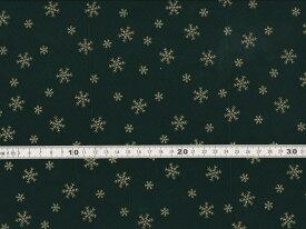 【送料無料】クリスマス生地 ラメ 雪の結晶 スノーフレークプリント グリーン シーチング生地 h7021-2c