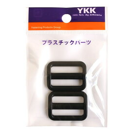 【送料無料】YKK プラスチックパーツ プラパーツ アジャスター 黒 31mm巾 2個入 LA30-580
