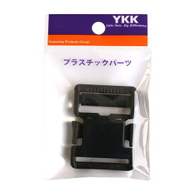 【送料無料】YKK プラスチックパーツ プラパーツ バックル 黒 30mm巾 LB30-580