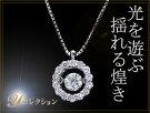 サークルデザインの中で揺れるダイヤモンド0.20ctK18WGダンシングストーンネックレス1点もの/Ycollectionワイコレクション/送料無料