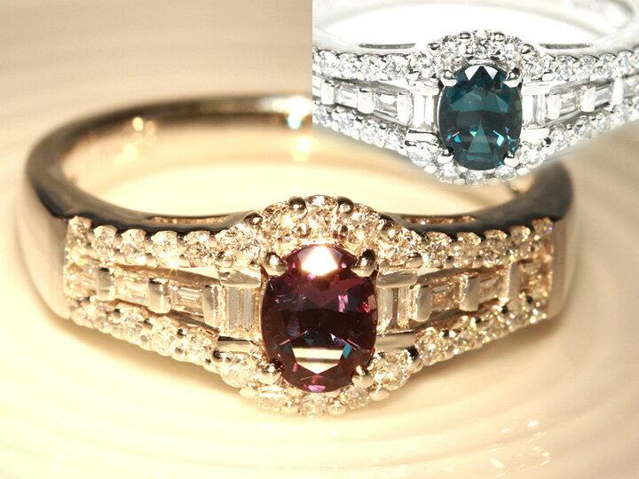 ブラジル産アレキサンドライト0.51ct・ダイヤモンド0.40ctデコレーションPTリング指輪 1点もの/Ycollectionワイコレクション/送料無料
