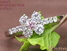 FANCYPURPLISHPINKファンシーパープリッシュピンクダイヤモンド0.077ct明瞭ピンク!PTリング・指輪ソーティング付1点もの/Ycollectionワイコレクション/送料無料