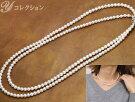 アコヤ真珠4.0ミリロングネックレス80センチ全長真円の美しいアコヤ真珠2連にもできる1点もの/Ycollectionワイコレクション/送料無料