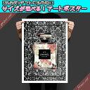 【 Grace cat Art 】サイズが選べるアートポスター / アートパネル / キャンバスパネル アート / グラフィック アート / インテリア アート...