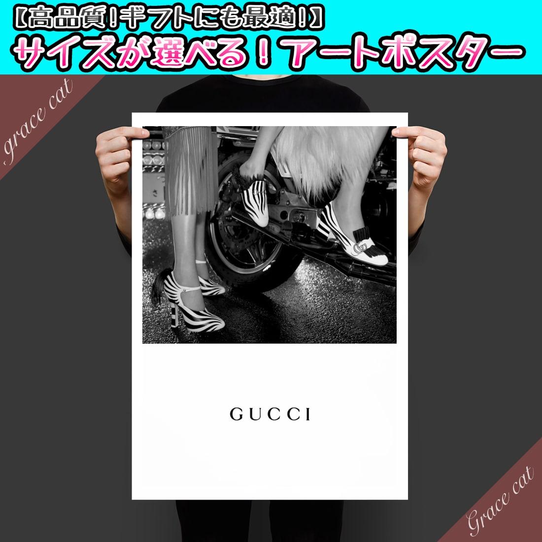 【 Grace cat Art 】サイズが選べるアートポスター / アートパネル / キャンバスパネル アート / グラフィック アート / インテリア アート / パロディアート / ギフト 【 オマージュモチーフ:GUCCI / グッチ 】