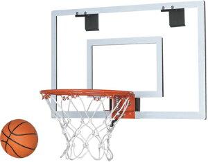 訳あり品 室内で手軽に遊べるミニバスケットゴール 家庭用 気分転換にシュート! MBB-45 バスケットボール ゴール おもちゃ 壁掛け リング