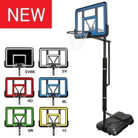 ハンドル操作で楽々無段階高さ調節 BG-505 豊富なカラーバリエーション バスケットゴール 屋外 家庭用 バスケットボール ゴール バックボード リング